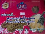 Durian Chips: One can only imagine they taste like Gorgonzola and onions mixed together.