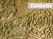 Cambodia-Button